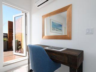 Photo 16: 415 991 McKenzie Ave in : SE Quadra Condo for sale (Saanich East)  : MLS®# 872227