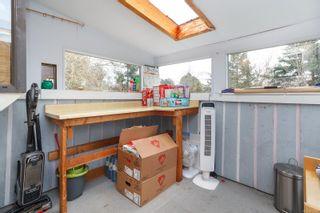 Photo 21: 4259 Craigo Park Way in : SW Royal Oak House for sale (Saanich West)  : MLS®# 873731