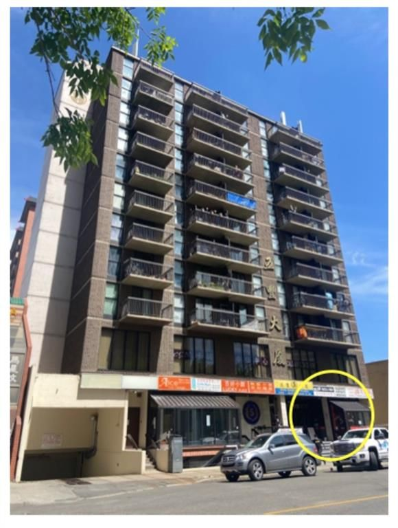 Main Photo: 102 108 3 Avenue SW in Calgary: Chinatown Retail for sale : MLS®# A1121694