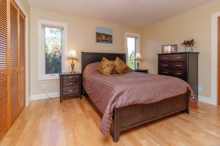 Photo 16: 212 Obed Ave in : SW Gorge House for sale (Saanich West)  : MLS®# 872241