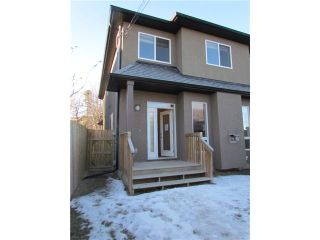 Photo 9: 1046 RUNDLE Crescent NE in CALGARY: Renfrew Regal Terrace Residential Attached for sale (Calgary)  : MLS®# C3506695