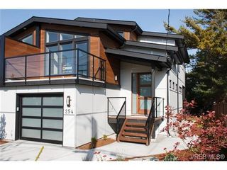 Photo 1: 254 Ontario St in VICTORIA: Vi James Bay Half Duplex for sale (Victoria)  : MLS®# 651971