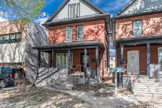 Main Photo: 2119 Lorne Street in Regina: Transition Area Residential for sale : MLS®# SK817747
