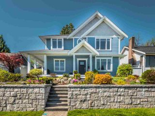 Main Photo: 905 LAUREL Street in New Westminster: The Heights NW House for sale : MLS®# R2570711