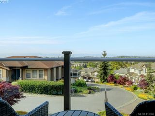 Photo 17: 848 Rainbow Cres in VICTORIA: SE High Quadra Row/Townhouse for sale (Saanich East)  : MLS®# 813418