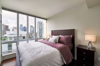 """Photo 8: 1809 1055 RICHARDS Street in Vancouver: Downtown VW Condo for sale in """"DONOVAN"""" (Vancouver West)  : MLS®# R2119391"""