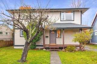 Photo 2: 1736 Foul Bay Rd in : Vi Jubilee House for sale (Victoria)  : MLS®# 860818