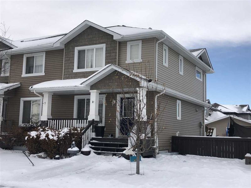 FEATURED LISTING: 54 ALLARD Way Fort Saskatchewan