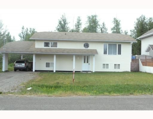 Main Photo: 4673 ZRAL Road in Prince_George: North Kelly House for sale (PG City North (Zone 73))  : MLS®# N192905