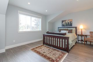 Photo 12: 3 2923 Shelbourne St in : Vi Oaklands Row/Townhouse for sale (Victoria)  : MLS®# 850799