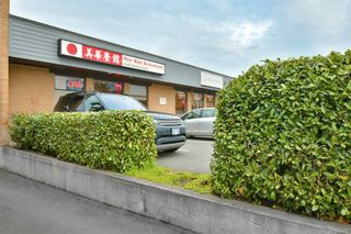 Photo 2: A 1950 Oak Bay Ave in Victoria: Vi Jubilee Business for sale : MLS®# 842965