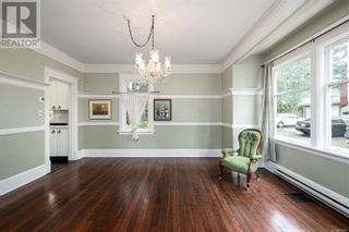 Photo 10: 2115 Chambers St in Victoria: House for sale : MLS®# 886401