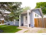 Property Photo: 37 Gowler RD in Winnipeg