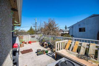 Photo 8: 1654 Teakwood Rd in : SE Lambrick Park House for sale (Saanich East)  : MLS®# 872307