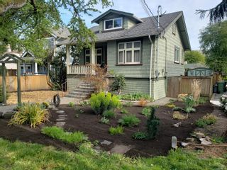 Main Photo: 1651 Oakland Ave in : Vi Oaklands House for sale (Victoria)  : MLS®# 873426
