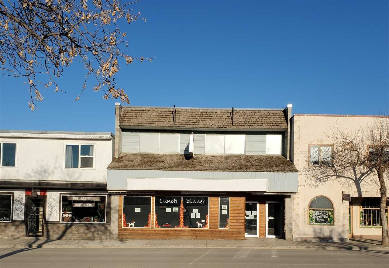 Main Photo: 231 BIRCH Avenue in 100 Mile House: 100 Mile House - Town Retail for sale (100 Mile House (Zone 10))  : MLS®# C8037728