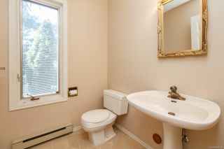 Photo 16: 3954 Arbutus Pl in : SE Ten Mile Point House for sale (Saanich East)  : MLS®# 863176