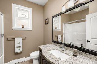 Photo 20: 4160 Dalmeny Rd in Saanich: SW Northridge House for sale (Saanich West)  : MLS®# 862199