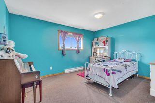 Photo 33: 4494 Marsden Rd in : CV Courtenay West House for sale (Comox Valley)  : MLS®# 861024