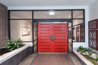 Photo 2: 1201 188 KEEFER Street in Vancouver: Downtown VE Condo for sale (Vancouver East)  : MLS®# R2530516
