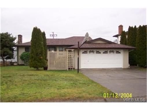 Main Photo: 790 Cameo St in VICTORIA: SE High Quadra House for sale (Saanich East)  : MLS®# 327767