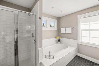 Photo 19: 1214 Hampshire Rd in : OB South Oak Bay House for sale (Oak Bay)  : MLS®# 879003