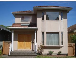 Photo 1: 3707 W 23RD Avenue in Vancouver: Dunbar House for sale (Vancouver West)  : MLS®# V665070
