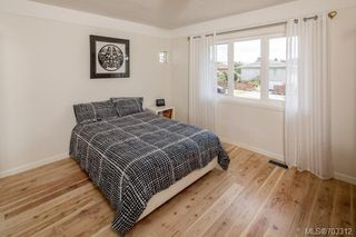 Photo 13: 2532 Asquith St in : Vi Oaklands House for sale (Victoria)  : MLS®# 703312