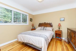 Photo 20: 1797 Mcrae Ave in : SE Camosun House for sale (Saanich East)  : MLS®# 857060