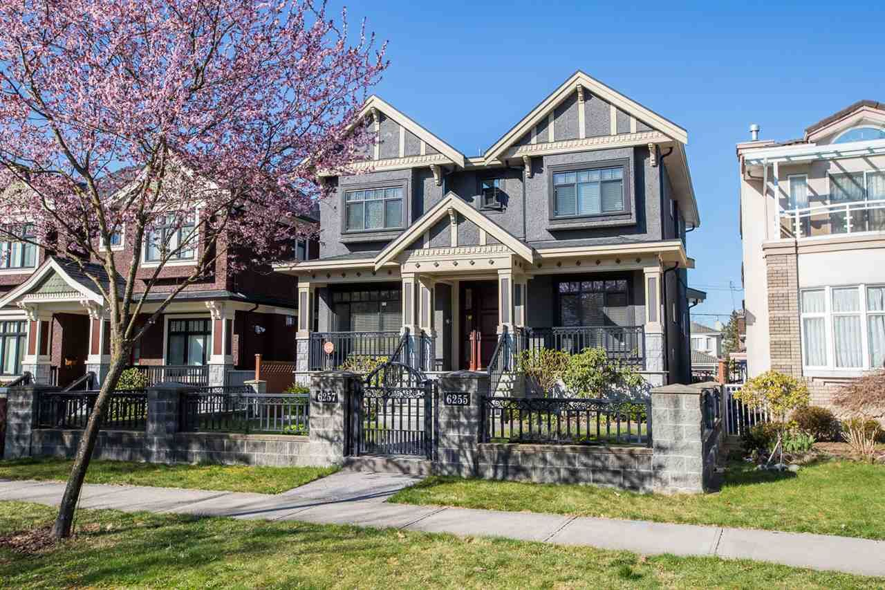 Main Photo: 6255 BROOKS STREET in Vancouver: Killarney VE House for sale (Vancouver East)  : MLS®# R2384571