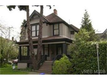 Main Photo:  in VICTORIA: Vi Rockland Multi Family for sale (Victoria)  : MLS®# 425923