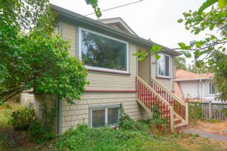 Photo 1: 3168 Jackson St in : Vi Mayfair House for sale (Victoria)  : MLS®# 853541