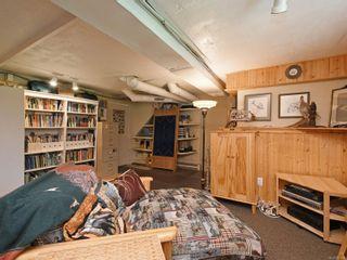 Photo 15: 308 Uganda Ave in : Es Kinsmen Park House for sale (Esquimalt)  : MLS®# 875538
