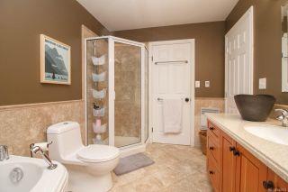Photo 18: 3986 Blue Ridge Pl in Saanich: SW Strawberry Vale House for sale (Saanich West)  : MLS®# 859513