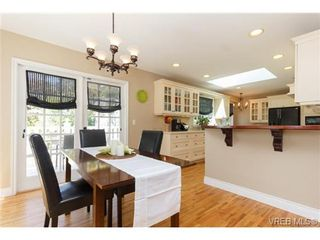 Photo 7: 3960 Lexington Ave in VICTORIA: SE Arbutus House for sale (Saanich East)  : MLS®# 739413