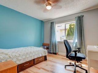 Photo 20: 1252 Crofton Terr in : SE Sunnymead House for sale (Saanich East)  : MLS®# 882403