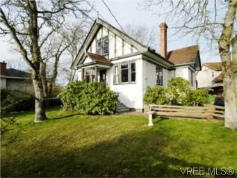 Main Photo: 1200 Deeks Pl in VICTORIA: SE Maplewood House for sale (Saanich East)  : MLS®# 526403