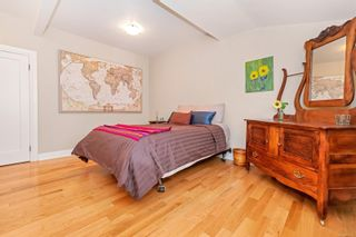 Photo 16: 4077 BALSAM Dr in : ML Cobble Hill House for sale (Malahat & Area)  : MLS®# 885263