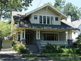 FEATURED LISTING: 1010 Craigdarroch Road VICTORIA