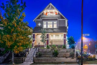 Photo 1: 2095 E 10TH Avenue in Vancouver: Grandview Woodland 1/2 Duplex for sale (Vancouver East)  : MLS®# R2500962