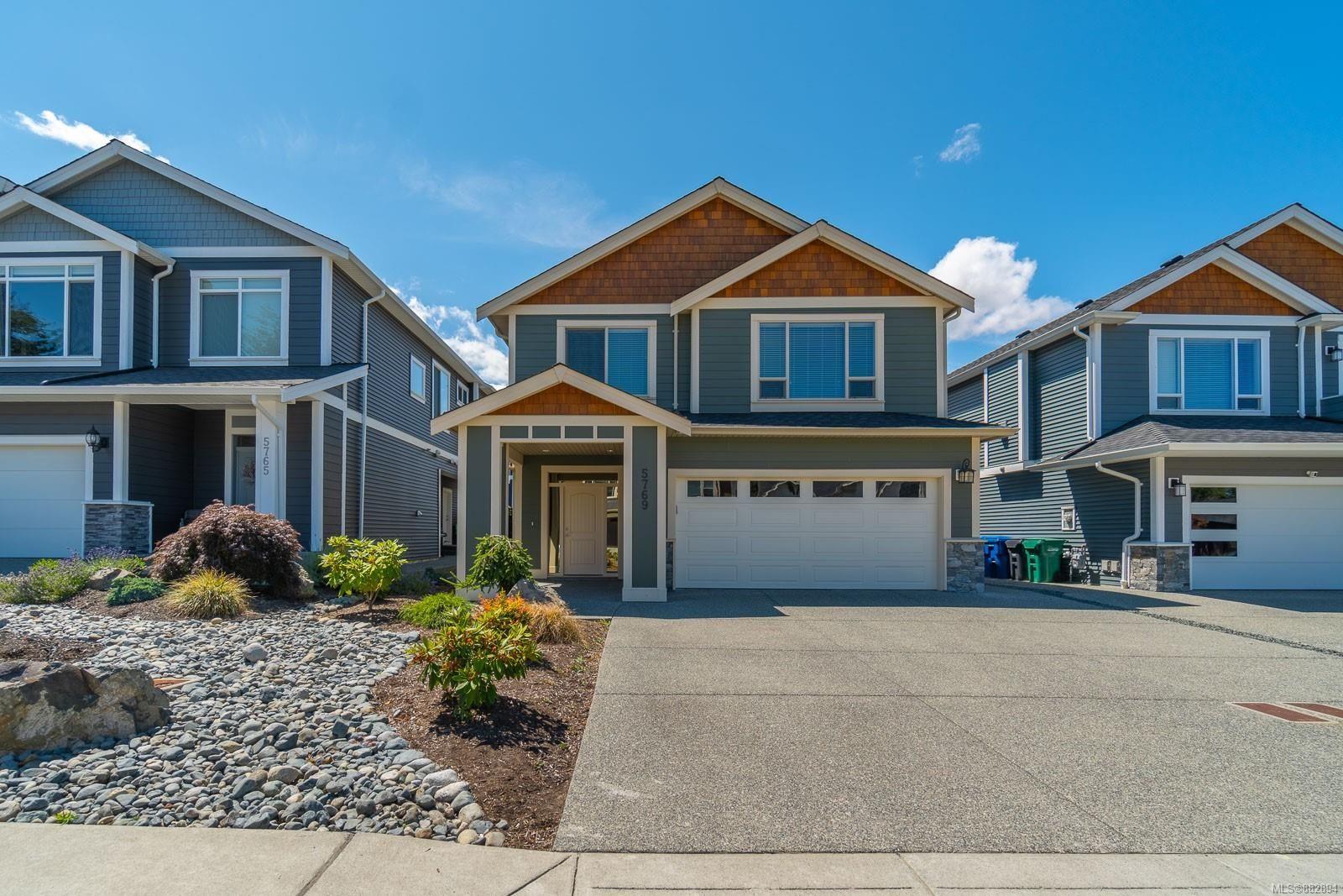Main Photo: 5769 Linyard Rd in : Na North Nanaimo House for sale (Nanaimo)  : MLS®# 882894