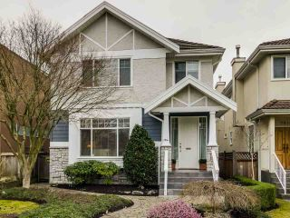 """Photo 1: 7806 HUDSON Street in Vancouver: Marpole House for sale in """"MARPOLE/SOUTH GRANVILLE"""" (Vancouver West)  : MLS®# R2028896"""