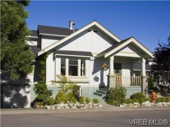 Main Photo: 466 Constance Ave in VICTORIA: Es Esquimalt House for sale (Esquimalt)  : MLS®# 510462