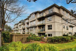 Photo 1: 201 1715 Richmond Ave in : Vi Jubilee Condo for sale (Victoria)  : MLS®# 876798