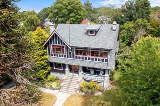 Photo 39: 757 Transit Rd in : OB South Oak Bay House for sale (Oak Bay)  : MLS®# 878842