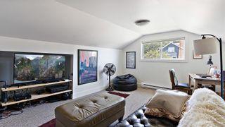 Photo 27: 2604 Blackwood St in : Vi Hillside House for sale (Victoria)  : MLS®# 878993