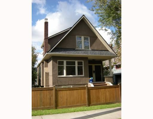 Photo 10: Photos: 2749 CAROLINA Street in Vancouver: Mount Pleasant VE House for sale (Vancouver East)  : MLS®# V790196