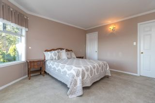 Photo 19: 1225 Tall Tree Pl in : SW Strawberry Vale House for sale (Saanich West)  : MLS®# 885986