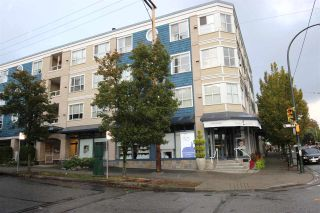Photo 1: 302 1990 DUNBAR Street in Vancouver: Kitsilano Condo for sale (Vancouver West)  : MLS®# R2404650
