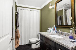 Photo 20: 3855 Cedar Hill Rd in : SE Cedar Hill House for sale (Saanich East)  : MLS®# 869265